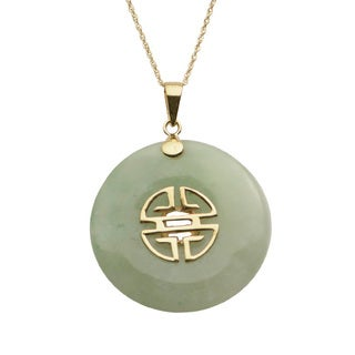 Gems For You 10k Yellow Gold Jade with Gold Center Design Pendant Necklace