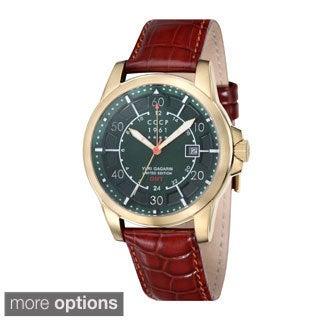 CCCP Men's Limited Edition Yuri Gagarin GMT Watch