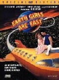 Earth Girls Are Easy (DVD)