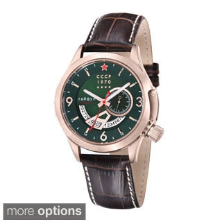 CCCP Men's 'Shchuka GMT' Leather Strap Watch