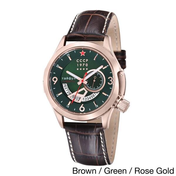 CCCP Men's 'Shchuka GMT' Leather Strap Watch
