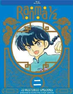 Ranma 1/2: Set 2 (Blu-ray Disc)