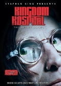 Stephen King Presents Kingdom Hospital (DVD)