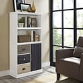 Mercer Storage Bookcase with Multicolored Door and Drawers