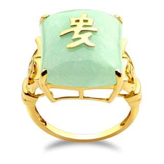 Gems For You 14k Yellow Gold Green Jade Gold Chinese Symbol Ring