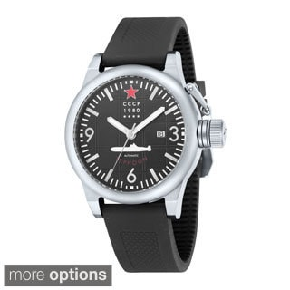CCCP Men's 'Typhoon' Silicone Strap Automatic Watch