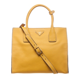 Prada Small Yellow Grained Calf Leather Tote