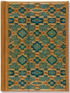 Gilded Mosaic Journal (Notebook / blank book)