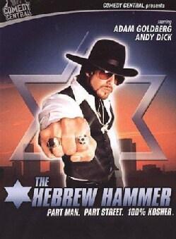 The Hebrew Hammer (DVD)