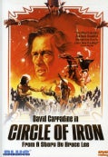 Circle Of Iron (DVD)