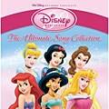 Disney - Disney Princess: Ultimate Song Collection