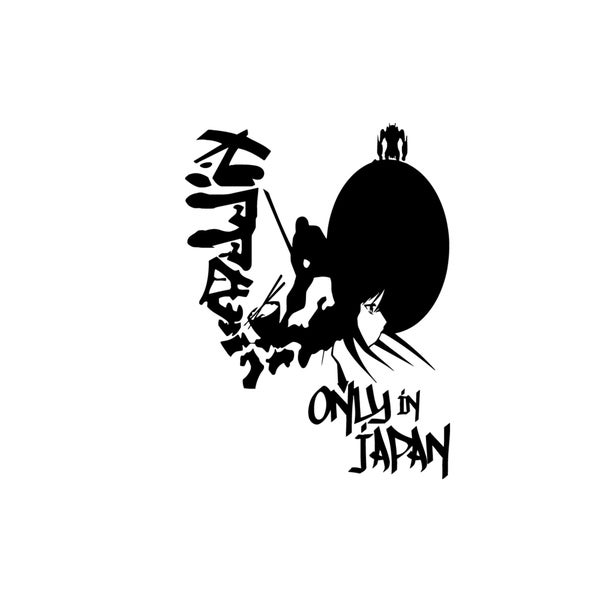 Anime 'Only in Japan' Graphic Vinyl Wall Art