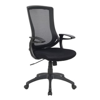 Viva Office Black High Back Adjustable Recliner Computer Chair