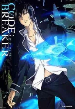 Code: Breaker: Complete Series (Limited Edition)