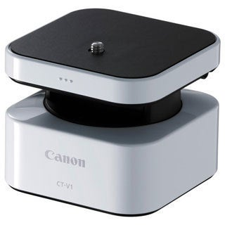 Canon CT-V1 Pan Cradle