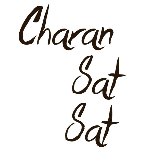 Charan Sat Sat Mantra Wall Decor