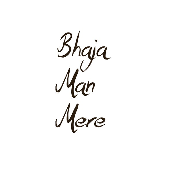 Bhaja Man Mere Mantra Wall Decor