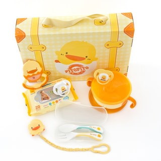 Piyo Piyo Yellow Baby Travel Kit