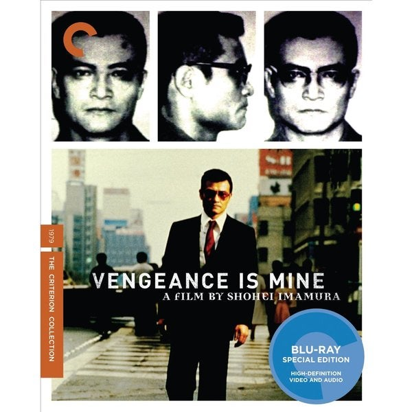 Vengeance Is Mine (Blu-ray Disc) 13049475
