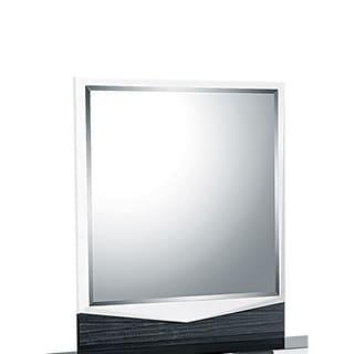 White/ Grey Hudson Mirror