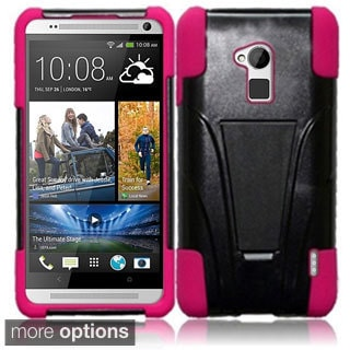 BasAcc Dual Layered Stand Hybrid Cover Case for HTC One Max T6