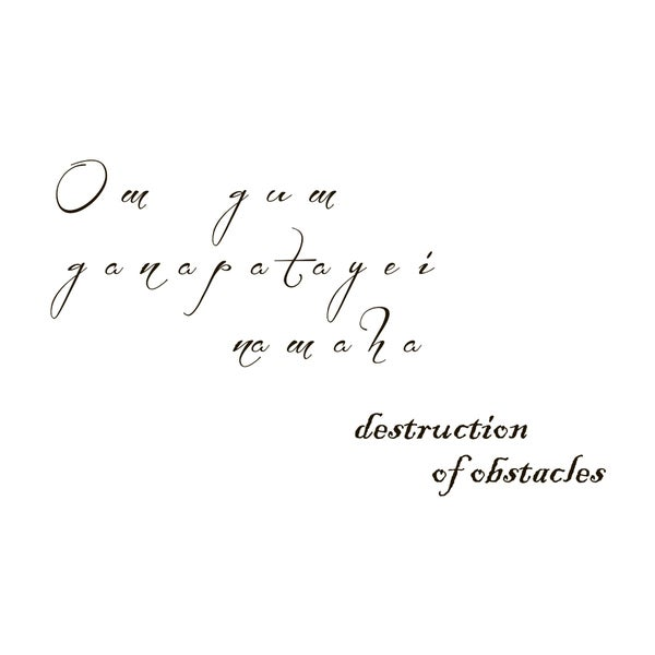 Destruction of Obstacles Quote Vinyl Wall Art