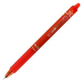 Pilot FriXion Retractable Erasable Orange Gel Pen