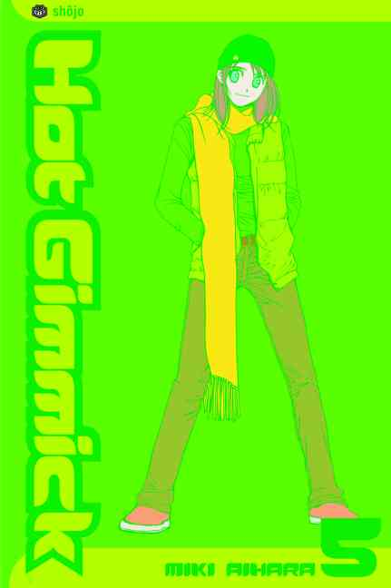 Hot Gimmick 5 (Paperback)