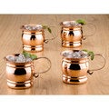 Old Dutch 16-ounce Flat Handle Solid Copper Moscow Mule Mug (Set of 4)