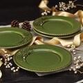 BonJour Dinnerware Sierra Pine Forest 4-piece Stoneware Salad Plate Set