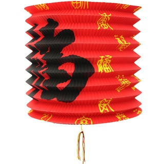 Pack of 12 Chinese New Year Lanterns (China)