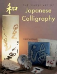 The Simple Art of Japanese Calligraphy (Hardcover)