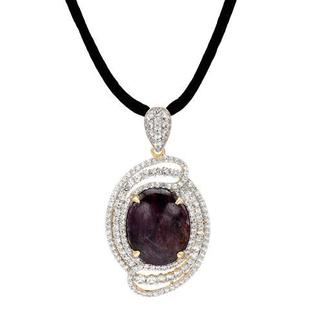 Necklace with 30.10ct TW Natural Unheated Ruby and Sapphires in 14K/925 Gold-plated Silver and Black