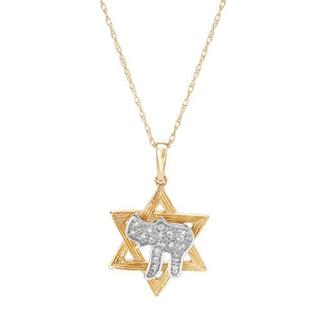 14K Two-tone White and Yellow Gold Star of David Necklace with Diamonds