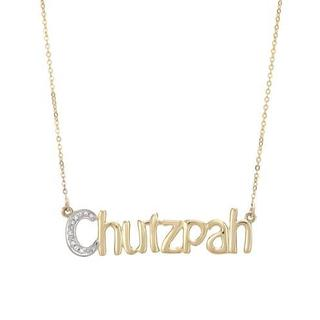 Two-tone Gold Vida Chutzpah Necklace with Diamonds