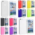 BasAcc Colorful Soft Silicone Rubber Case Cover for Apple iPhone 6 4.7-inch