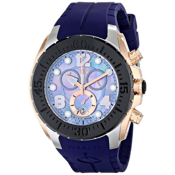 Mulco Mens 'Deep' Chronograph Blue Silicone Watch