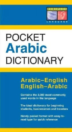 Pocket Arabic Dictionary (Paperback)