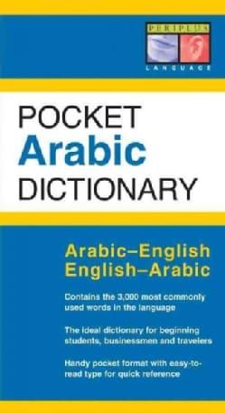 Pocket Arabic Dictionary (Paperback)