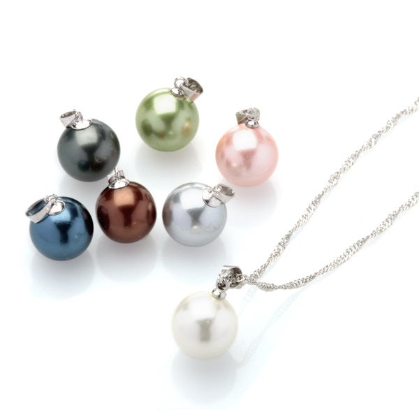 Multi-color Pearl Interchangeable Necklace Box Set