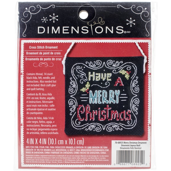 "Merry Christmas Ornament Counted Cross Stitch Kit-4""X4"" 14 Count 14178926"