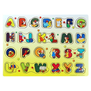 Imports Dragon Caillou English Alphabet Puzzle
