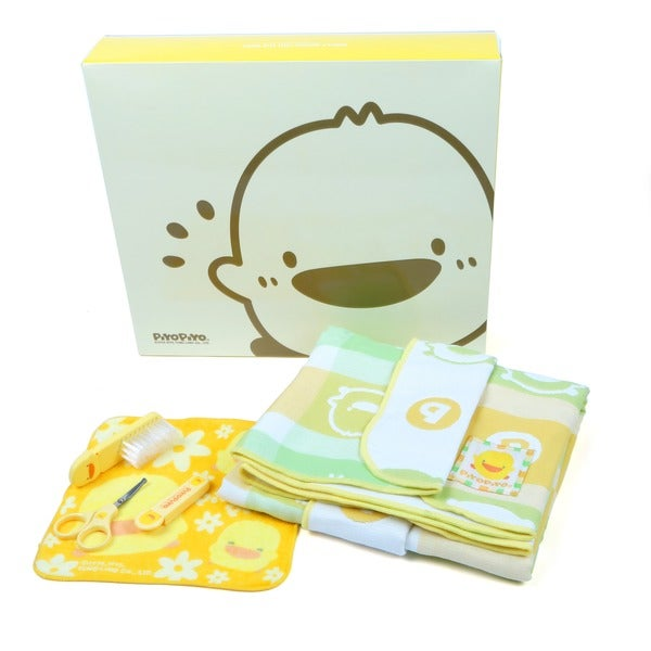 Bathing Baby Duck Gift Set