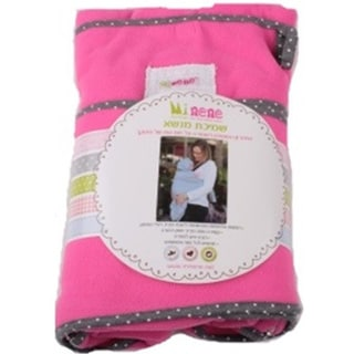 Minene Baby Fleece Carrier Blanket