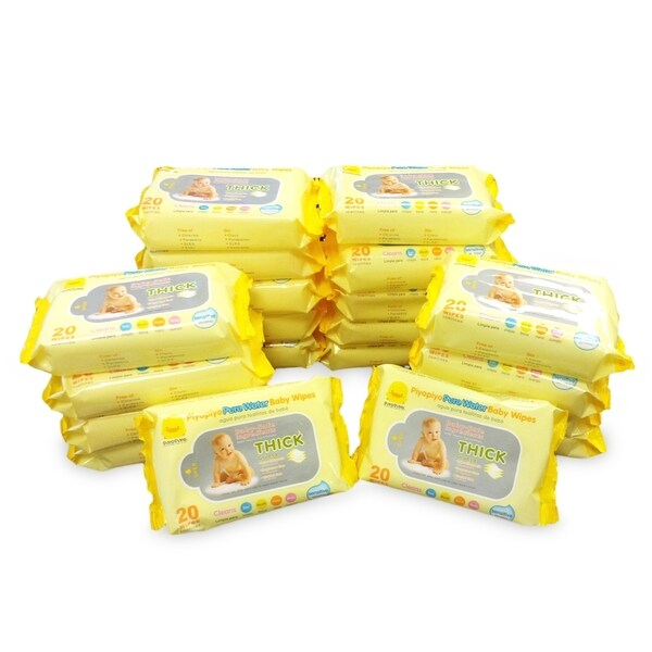 Baby Wipe Bubdle - Pack of 20