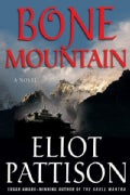 Bone Mountain (Paperback)