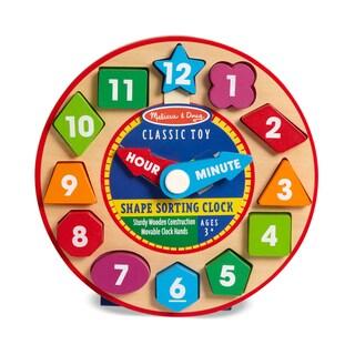 Shape Sorting Children's Clock