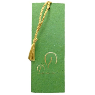 Elephant Dung Paper Green Bookmark with Tassle (Sri Lanka)