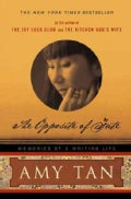 The Opposite of Fate: Memories of a Writing Life (Paperback)