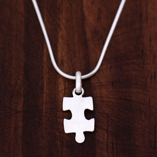 Handcrafted Silver 'Puzzle' Necklace (Mexico)